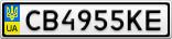 Номерной знак - CB4955KE