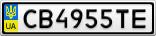 Номерной знак - CB4955TE