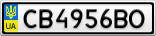 Номерной знак - CB4956BO