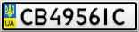 Номерной знак - CB4956IC