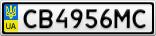 Номерной знак - CB4956MC