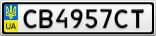 Номерной знак - CB4957CT