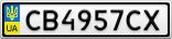Номерной знак - CB4957CX