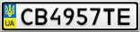 Номерной знак - CB4957TE