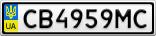 Номерной знак - CB4959MC