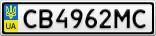 Номерной знак - CB4962MC