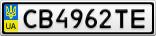 Номерной знак - CB4962TE