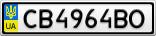 Номерной знак - CB4964BO