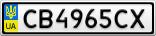 Номерной знак - CB4965CX