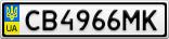 Номерной знак - CB4966MK