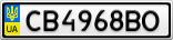 Номерной знак - CB4968BO
