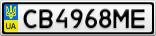 Номерной знак - CB4968ME
