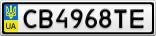 Номерной знак - CB4968TE