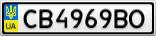 Номерной знак - CB4969BO