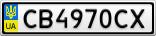 Номерной знак - CB4970CX