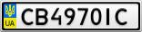Номерной знак - CB4970IC
