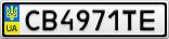 Номерной знак - CB4971TE