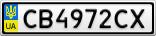 Номерной знак - CB4972CX