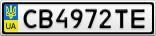 Номерной знак - CB4972TE