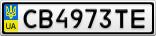 Номерной знак - CB4973TE