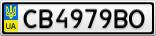 Номерной знак - CB4979BO