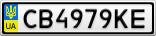 Номерной знак - CB4979KE