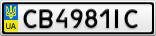 Номерной знак - CB4981IC