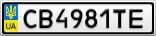 Номерной знак - CB4981TE