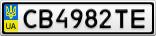 Номерной знак - CB4982TE