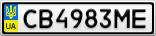 Номерной знак - CB4983ME