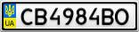 Номерной знак - CB4984BO