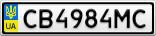 Номерной знак - CB4984MC