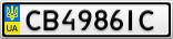 Номерной знак - CB4986IC