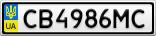 Номерной знак - CB4986MC