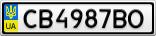 Номерной знак - CB4987BO