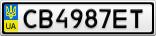 Номерной знак - CB4987ET