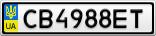Номерной знак - CB4988ET