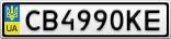 Номерной знак - CB4990KE