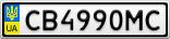 Номерной знак - CB4990MC