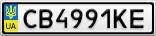 Номерной знак - CB4991KE