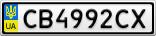 Номерной знак - CB4992CX