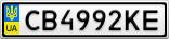 Номерной знак - CB4992KE