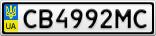 Номерной знак - CB4992MC
