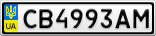 Номерной знак - CB4993AM