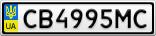 Номерной знак - CB4995MC