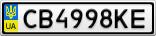 Номерной знак - CB4998KE
