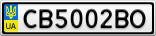 Номерной знак - CB5002BO