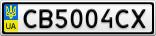 Номерной знак - CB5004CX