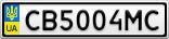 Номерной знак - CB5004MC