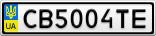 Номерной знак - CB5004TE